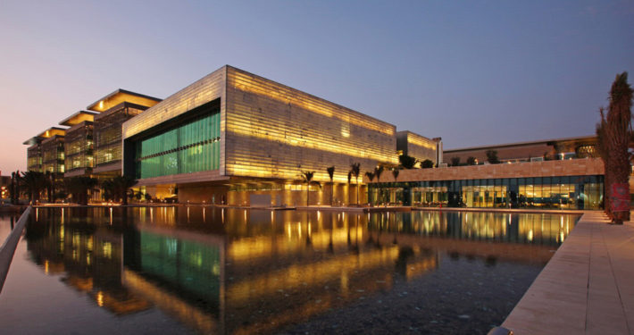 This image of King Abdullah University of Science and Technology is used as a header image on the International Wellness Center Conceptualization page of The Body Is Mind website